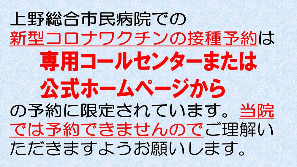 伊賀 コロナ 伊賀市の10代男性1人含む 三重県内3人感染